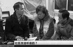媒体采访|上海电视台《新闻透视》之社区微更新专题