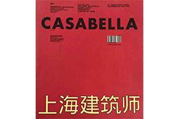 道辰新闻 | 安艺美术楼入刊CASABELLA